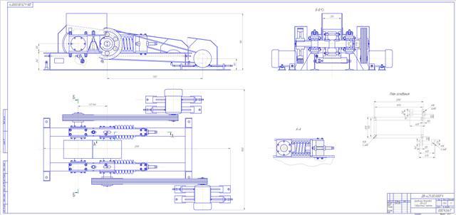 Схема валковой дробилки